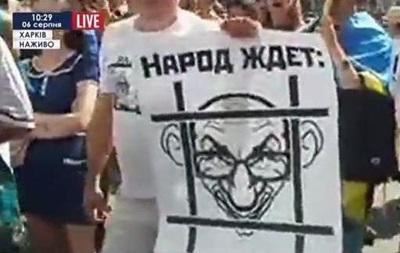В Харькове возле горсовета митингуют против Кернеса