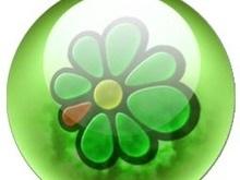 Пользователей ICQ атакует троян