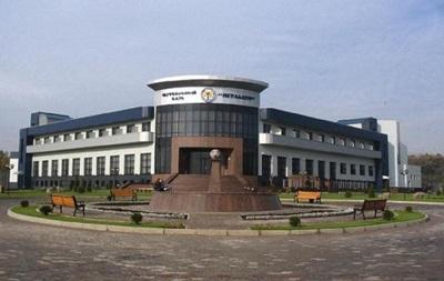 Боевики ДНР захватили тренировочную базу Металлурга в Донецке - СМИ