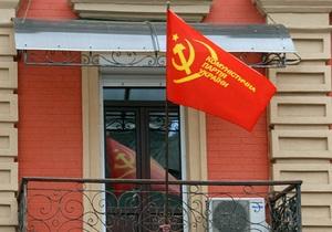 КПУ предложила Януковичу провести референдум по вопросу второго государственного языка