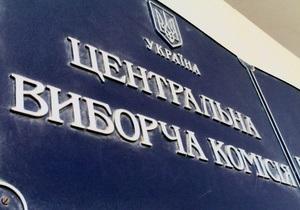 ЦИК Украины утвердил смету местных выборов