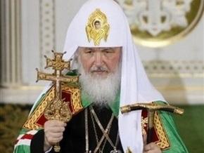 Патриарх Московский и всея Руси приедет в Киев 27 июля