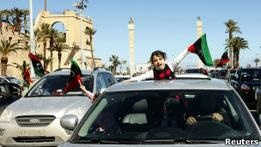 Ливийцы празднуют годовщину восстания против Каддафи