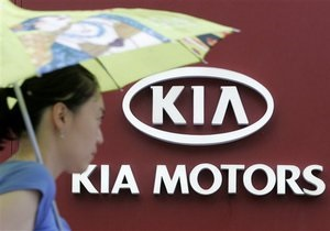 Крупнейший автомобилестроитель Южной Кореи будет продавать новые автомобили через Ebay