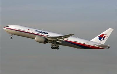 Авиакомпания Malaysia Airlines прекратила торговлю своими акциями