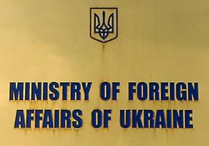 МИД: Украина - это не какой-то обломок империи, который у кого-то когда-то что-то отобрал