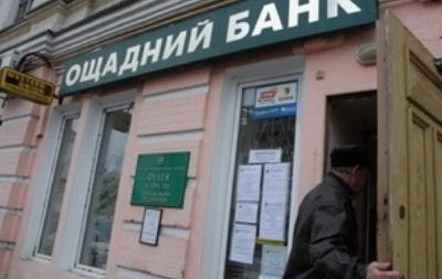 Кабмин увеличил уставный капитал Ощадбанка