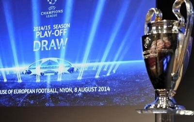 Жеребьевка плей-офф Лиги чемпионов: Зенит Тимощука поедет в Бельгию
