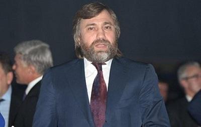 Суд арестовал часть активов Новинского - СМИ