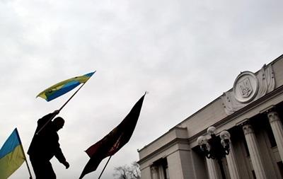 В Киеве состоится митинг за очистку власти