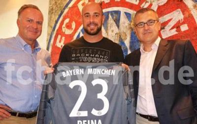 Официально: Пепе Рейна подписал контракт с Баварией