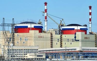 Прекращение Австралией поставок урана для России не страшно