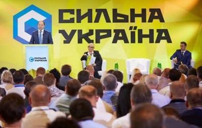 С гражданскими активистами реально готова сотрудничать только «Сильная Украина» - эксперт