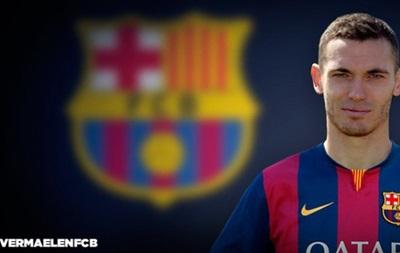 Официально: Барселона усилилась защитником Арсенала