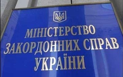 Украинцев на борту разбившегося самолета в Иране не было – МИД