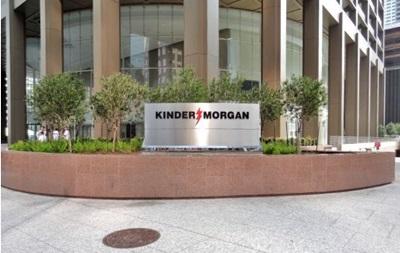Корпорация Kinder Morgan создаст третью по размеру энергетическую компанию в мире