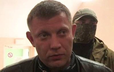 В ДНР готовы остановить огонь для получения гуманитарных грузов