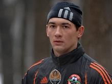 Шахтер отспорил игрока у Днепра