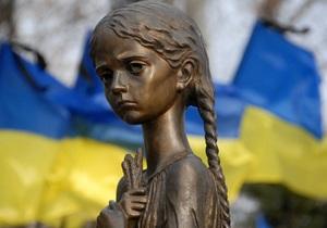 В Украине составлен список людей, которые помогали выжить во время Голодомора