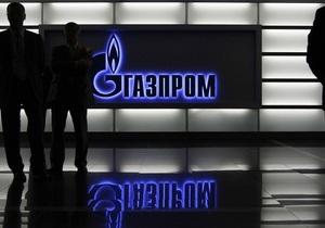 Газпром официально заявил, что не занимается розничной продажей газа