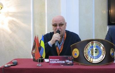 Украинцы просят наказать Федерацию профессионального бокса России за шоу в Крыму