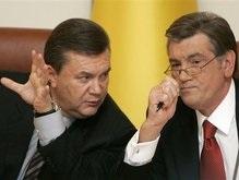 Ющенко встретился с Януковичем