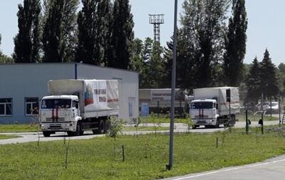 Украина гарантировала безопасность прохождения гуманитарного конвоя по своей территории – Лавров