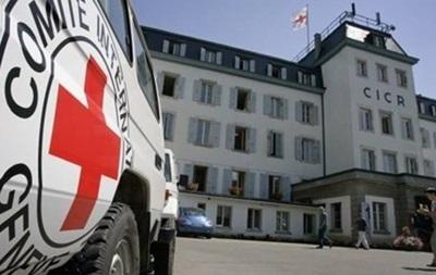 Красный Крест получил от России предварительные данные о гуманитарном конвое