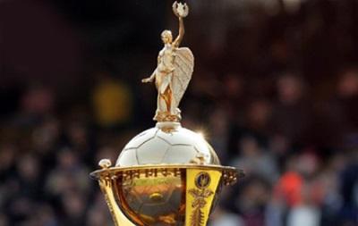 Стали известны все пары 1/16 финала Кубка Украины