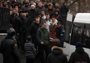 В Москве похоронили фаната Спартака, убитого во время массовой драки