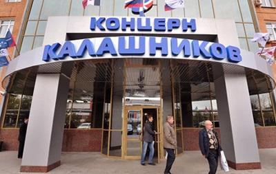 Россия прекратила поставки в США автоматов Калашникова