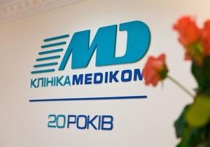 Клинике МЕДИКОМ 20 лет!
