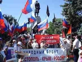 Лидерам организации Севастополь-Крым-Россия предъявлены официальные обвинения