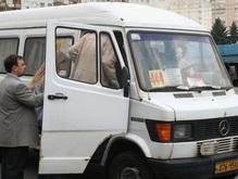 Антимонопольщики занялись ценами на проезд в маршрутках