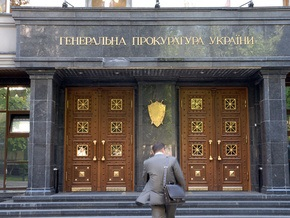 Генпрокуратура заявила, что Дурдинца по-прежнему ищут
