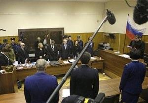 Жену и дочь Ходорковского вывели из зала суда во время оглашения приговора