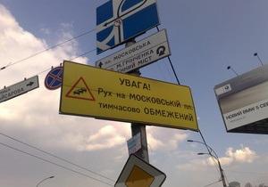 Три новых станции киевского метро и развязку на Московской площади откроют 15 декабря