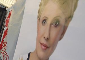 Юрист о деле Щербаня: Тимошенко не могут приговорить к пожизненному заключению