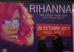 Ray Ban провел в Париже партизанскую кампанию