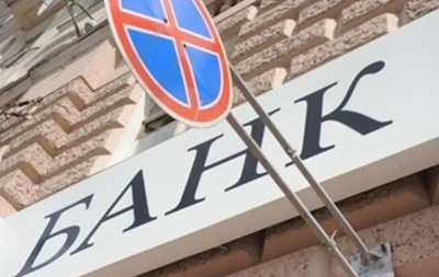 В России снизилась прибыль банков
