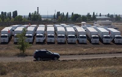 Таможня будет принимать по 30-50 машин с гумпомощью из России