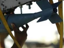 Американская учебная ракета случайно попала в жилой дом