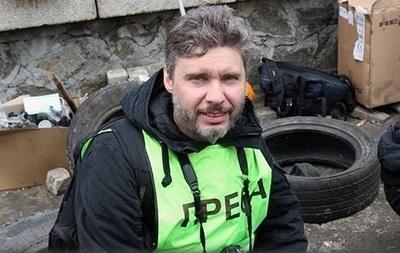 Пропавшего в Украине российского фотокора Стенина объявили в розыск