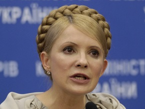 Тимошенко о бюджете-2010: курс 7,5 грн за доллар - завышен