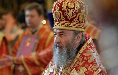 В Лавре проходит церемония интронизации нового главы УПЦ МП