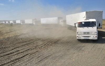 Первые 16 грузовиков с гумпомощью РФ начали движение в сторону Украины