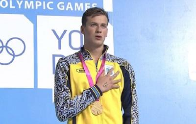Украина завоевывает первое золото на Юношеских Олимпийских играх