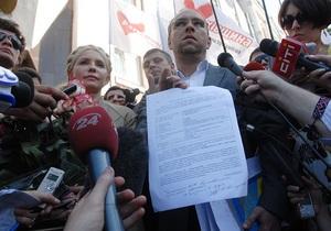 Тимошенко уехала из Генпрокуратуры. Ей разрешили читать дело в своем офисе