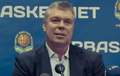 Президент Федерации баскетбола Украины: Мы практически потеряли клубы Донбасса