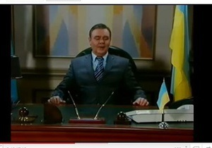 Российский Первый канал высмеял Януковича